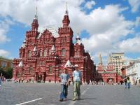 Moscou, Andes - news 33  Russie invisible